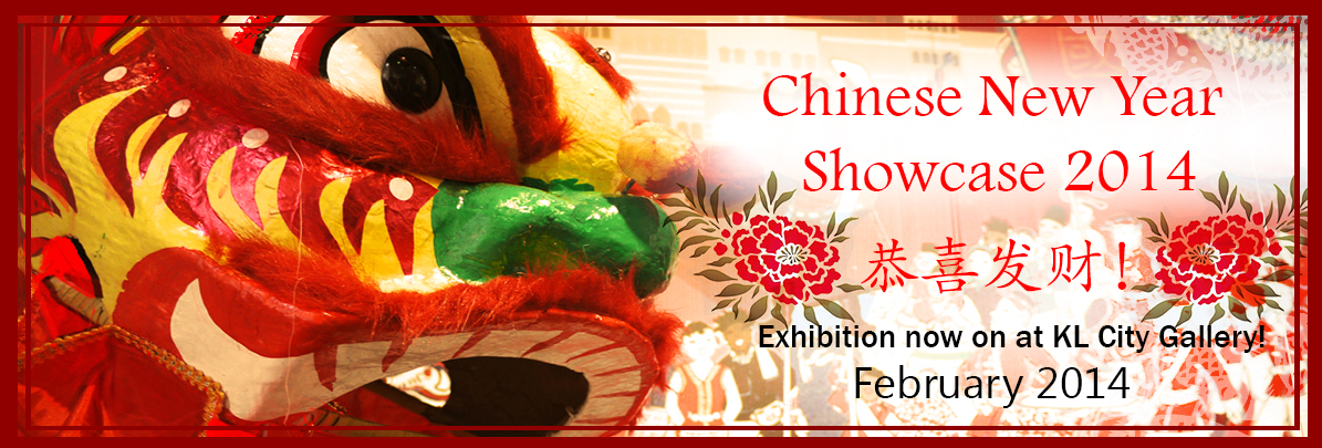 08_Chinese_New_Year_Festival_Showcase_Banner